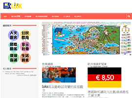 Eulook_newsletter-graphic-w270-14jul2014