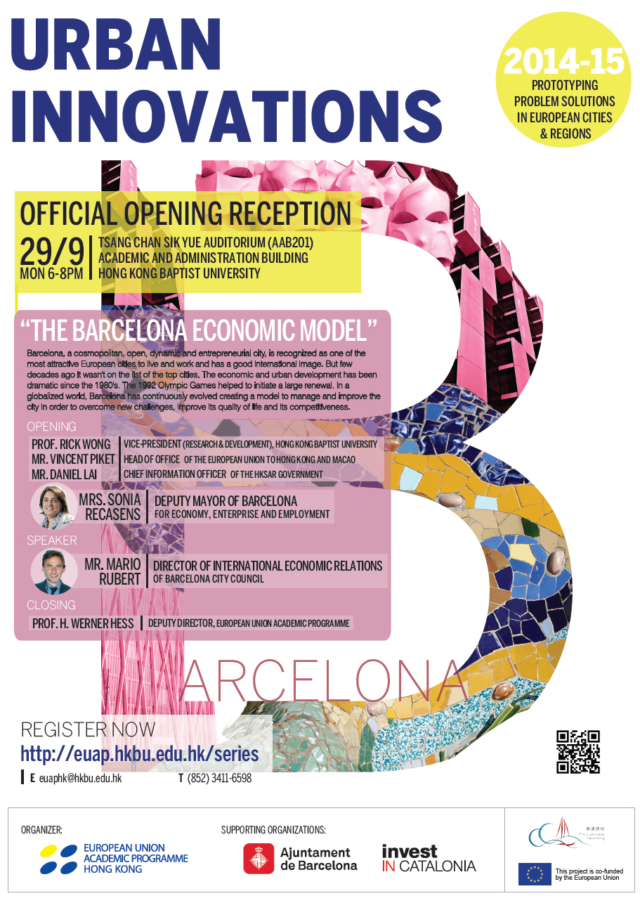 "Cancellation of the Opening Reception of ""Urban Innovations"" 2014-15 & ""The Barcelona Economic Model"""