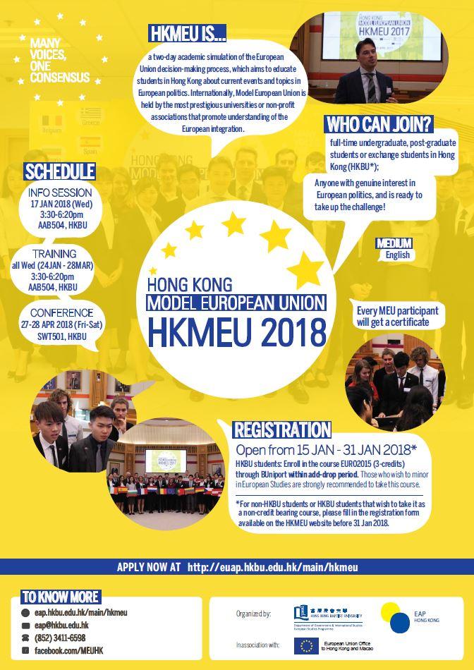 HKMEU 2018 poster