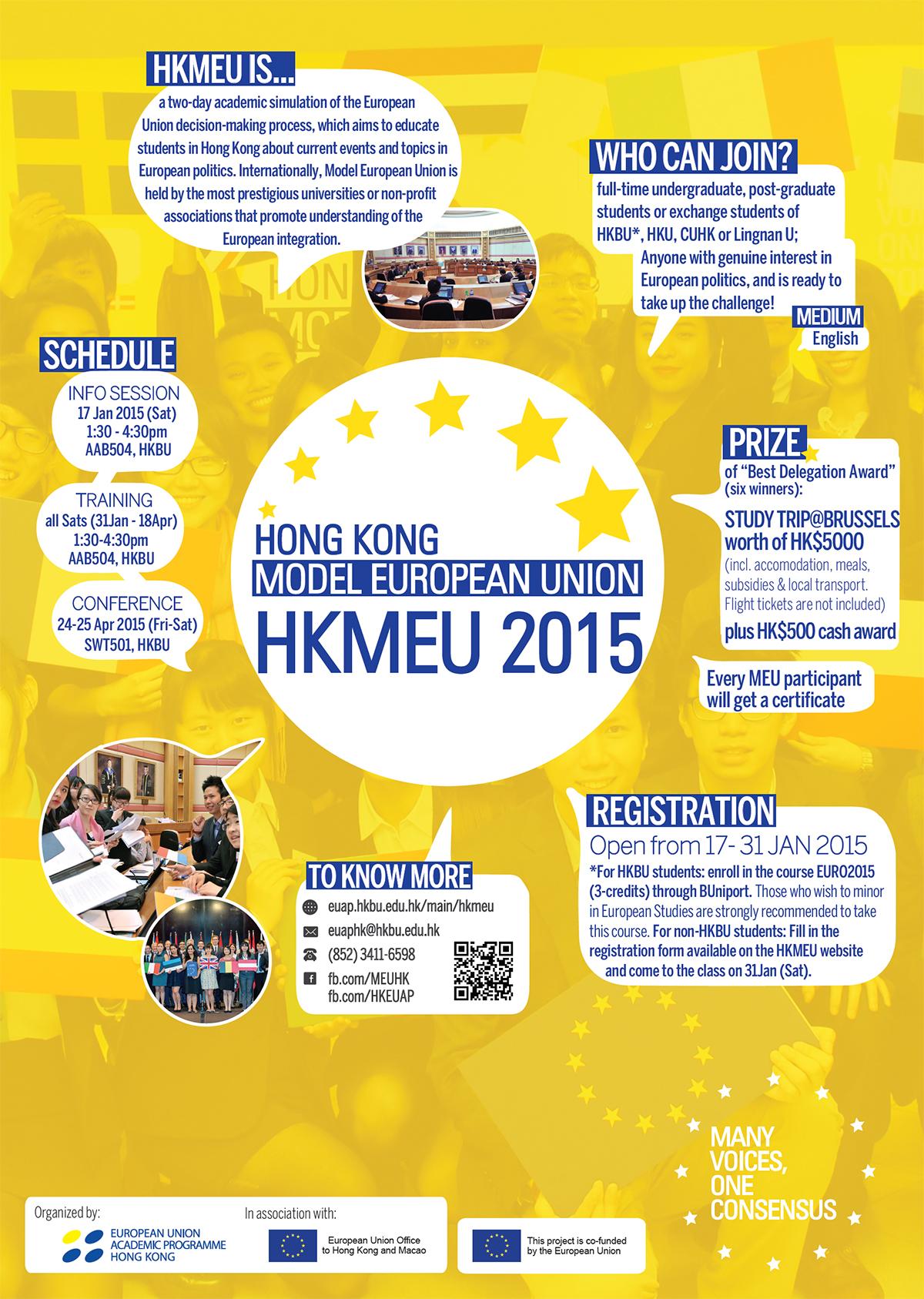 HKMEU2015_poster_1200