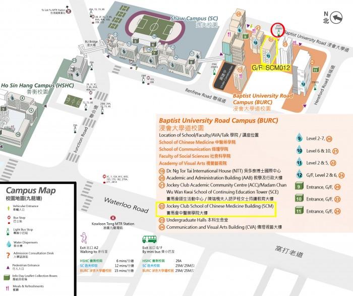 hkbu_scm_map