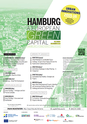 Urban Innovation Series 2015-2016: Hamburg - A European Green Capital (OCT-DEC2015)