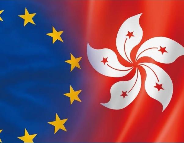 EU HK