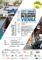 EUAP City Smart Exhibition poster