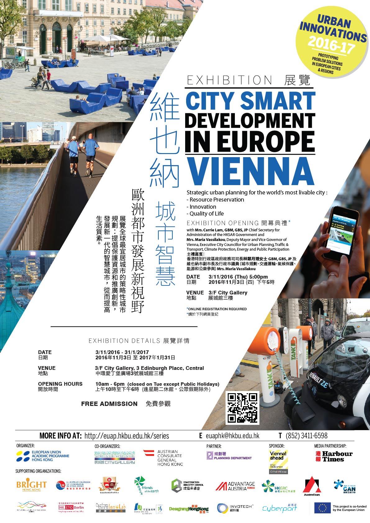 EUAP City Smart Exhibition poster