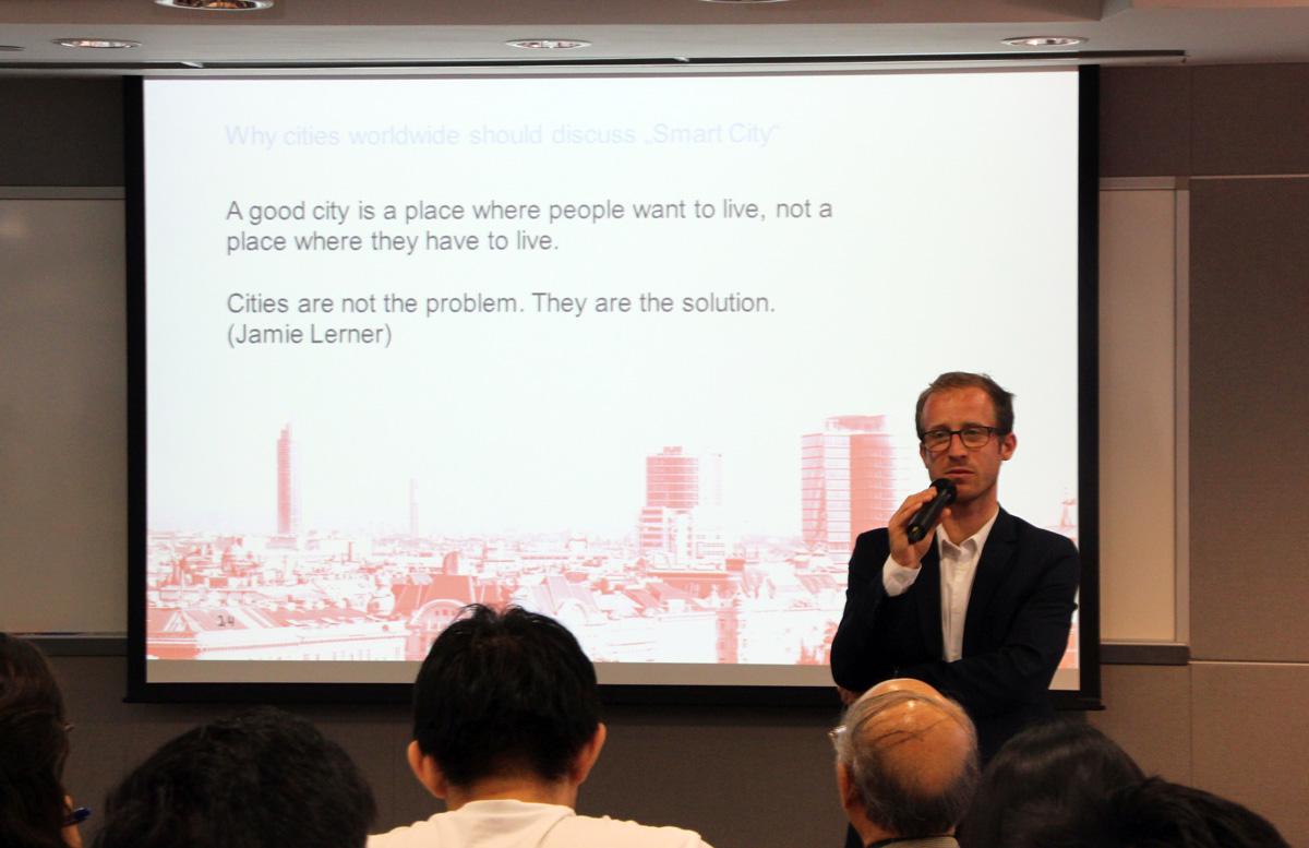 [Public Seminar] The Vienna Smart City Concept