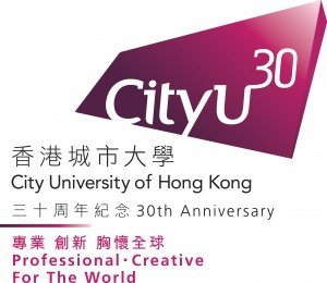 cityU_30th logo_AW