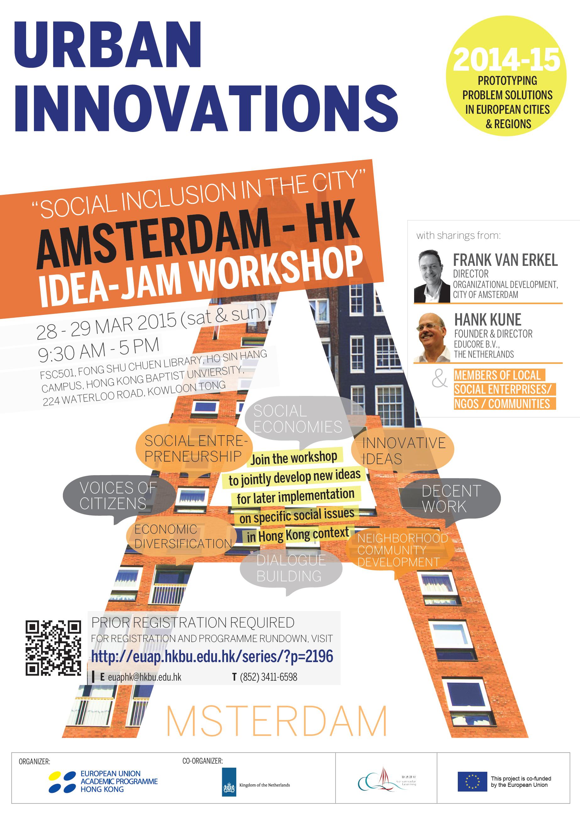 idea_jam_1800_poster