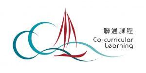 ccl_logo_2012