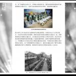 blog_pan
