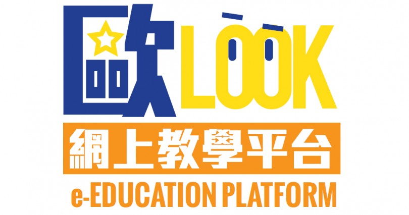 EU Look e-education platform Logo