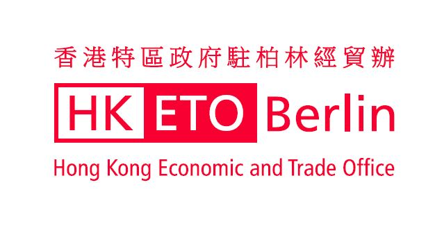 hk economic and trade office logo