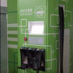 EV charge station in HK